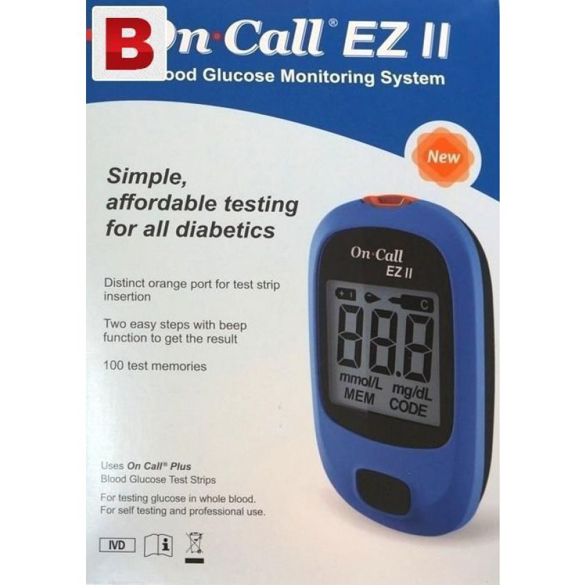 On Call Ez II Blood Glucose Monitoring System in Pakistan
