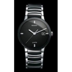 bf325d4ed7aa Buy Rado Centrix Jubile Watch in Pakistan