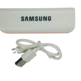 Samsung Power Bank 2600mAH in Pakistan