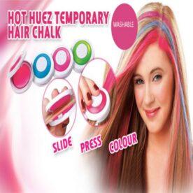 Het Huez Temporary Hair Chalks in Pakistan