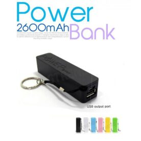 2600mAH Power Bank in Pakistan