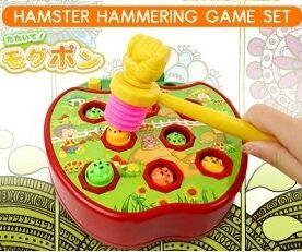 Kids Hamster Hammering Game