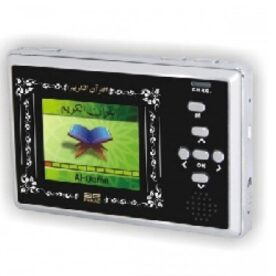 Digital Quran CDQ-06 in Pakistan