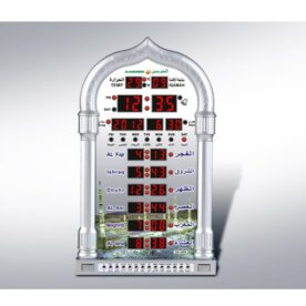 Al-Harameen Islamic Wall Clock HA-4008 in Pakistan