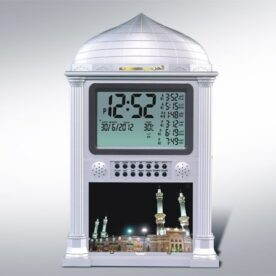 Al-Harameen Islamic Clock HA-4002 in Pakistan
