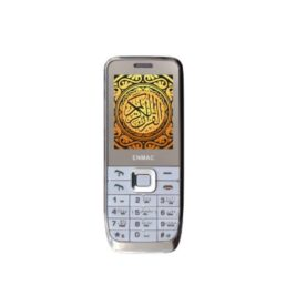 Mobile Quran MQ3500 in Pakistan