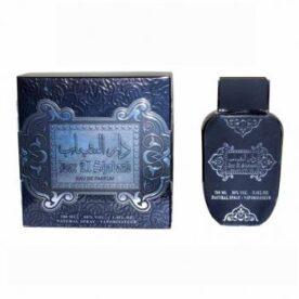 Dar AL Shabaab Perfume