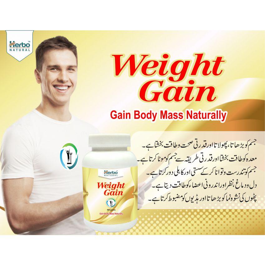 Natural weight gain powder