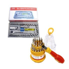 45 in 1 Screw Driver Tool Kit in Pakistan