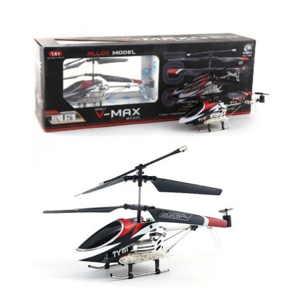 v-max remote control helicopter in Pakistan