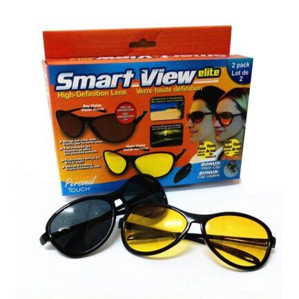 Smart View Elite Glasses In Pakistan