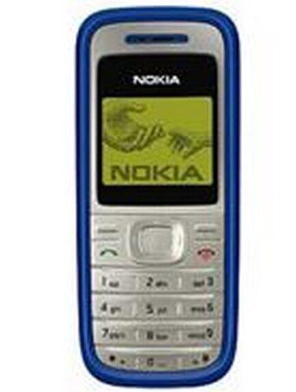 Nokia 1200 In Pakistan