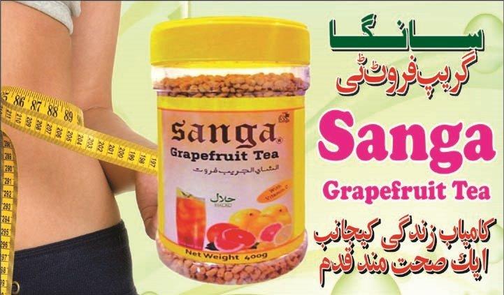 Buy Sanga Grapefruit Tea Online in Pakistan | GetNow.pk