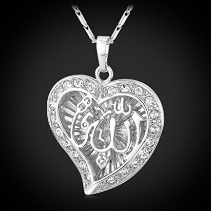 Allah Necklace in Pakistan