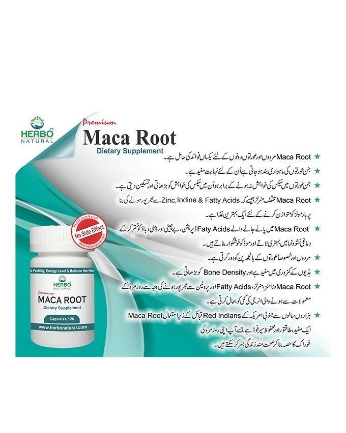 Maca Root 120 Capsules Price in Pakistan