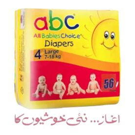 ABC Diapers 4 Large 7-18 kg 56 Pieces in Pakistan