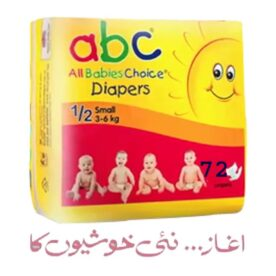 ABC Diapers Small 3-6 kg 72 Pieces in Pakistan