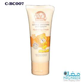 Fasmc Baby Hand Cream in Pakistan