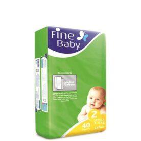 Fine Baby Diaper Super Dry Green (Small 40's 3-6KG) in Pakistan