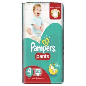 Pampers Pants Mega Size 4 in Pakistan