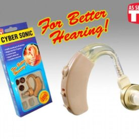 Cyber Sonic Hearing Aid in Pakistan