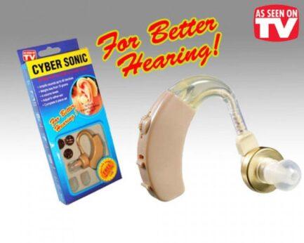 Cyber Sonic Hearing Aid in Pakistan
