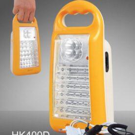 Hakko HK-400GT Emergency LED Light in Pakistan
