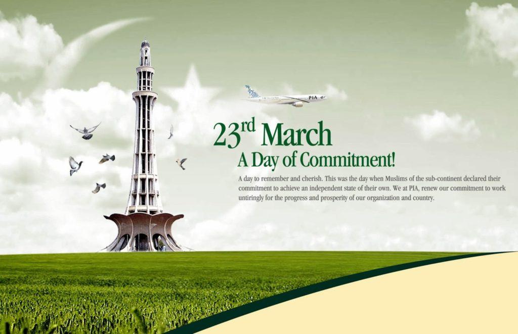 pakistan day deals pakistan