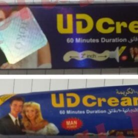 UD Cream 60 Minutes Duration (Pack of 2 Creams)